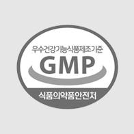 GMP인증 한약재를 사용합니다.